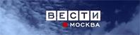 Вести Москва