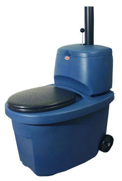 Сухой Туалет Biolan c разделителем