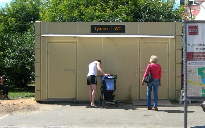 Модульные туалеты в Москве