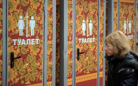 Вход в общественный туалет