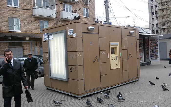 Туалетный модуль у метро