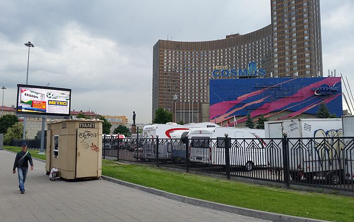 Нелегальный туалетный модуль у метро ВДНХ
