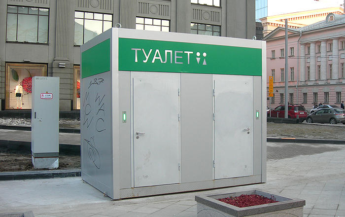 Туалетные модули у ЦУМа