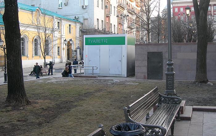 Туалетные модули в Столешниковом переулке