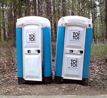 Туалетные кабины в Битцевском парке
