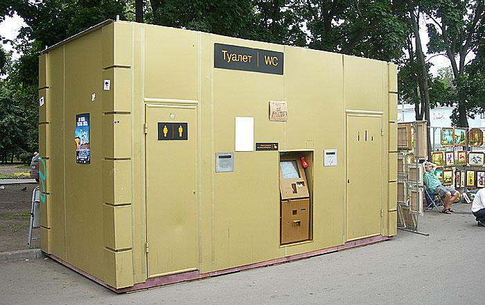 Новый модульный туалет перед главным входом на ВДНХ