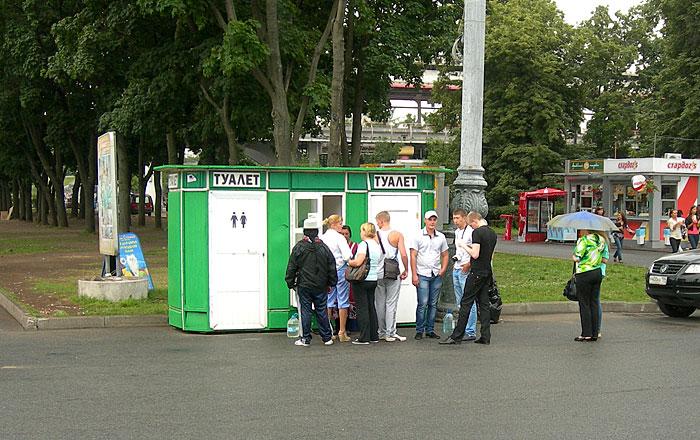 Старый модульный туалет, за 30 рублей без удобств