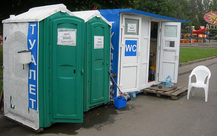 Туалетные кабины у центрального павильона на ВДНХ