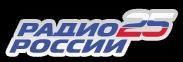 Радиостанция Радио России